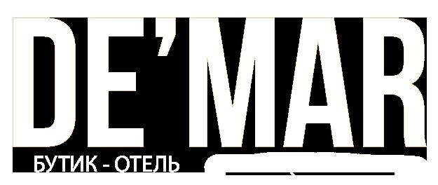 DE`MAR БУТИК ОТЕЛЬ